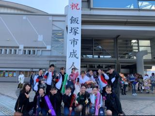 20200112 成人式 (5).png
