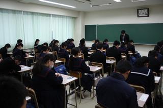20200128一般入試 (3).jpg