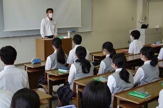 20200602学業激励会G (1).JPG